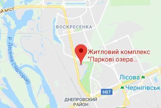 Рогач Вадим Викторович частный нотариус