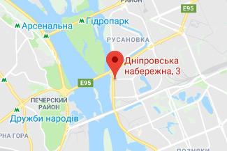 Устинова Ирина Евгеньевна частный нотариус