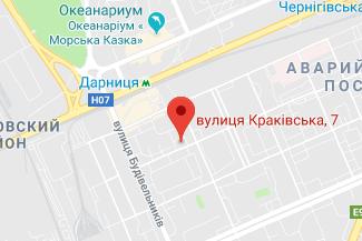 Частный нотариус Нищенко Анастасия Петровна