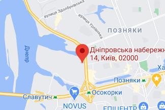 Нотариус в Днепровском районе Киева Бартковская Оксана Валерьевна