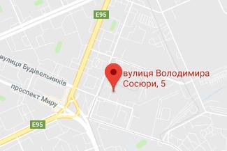 Нотариус в Днепровском районе Киева Плющ Юлия Валерьевна